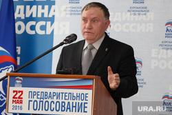 Дебаты в Единой РоссииКурган, шишкоедов василий