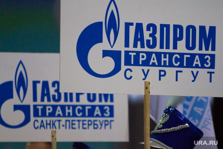 Газпром транс сургут