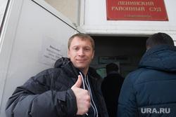 Иван Обухов Ленинский суд, обухов иван