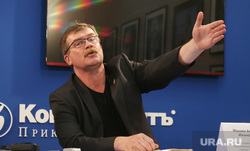 Прессконференция Окунев Чебыкин Машин Пермь