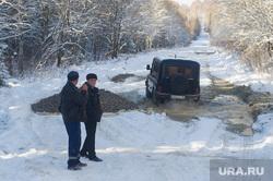 Дорога на поселок Серебрянка под Нижним Тагилом, зимняя дорога