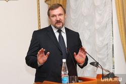 Заседание Областной ДумыКурган, путмин сергей