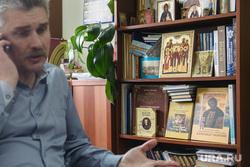 ВИЧ-диссидент Герман Авдюшин, интервью. Екатеринбург, иконы, авдюшин герман
