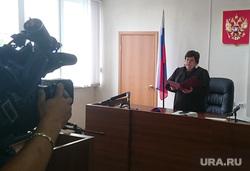 Суд Кантемиров Владислав против Аристова Челябинск, судья, федькаева марина