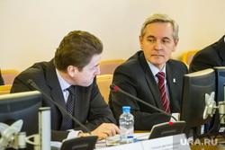 Комитет по бюджету, налогам и финансам Тюменской областной думы - прием Яшкина. Тюмень