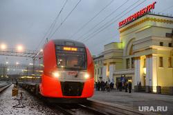 """Первая """"Ласточка"""" в Нижний Тагил, электропоезд ласточка, жд вокзал екатеринбург"""
