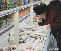 Клипарт 2, гастроном, рыба замороженная