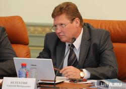 Правительство Челябинской области, бетехтин алексей