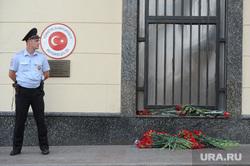 Цветы у посольства Турции. Москва, цветы, полиция