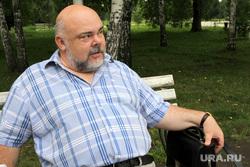 Михаил ЕриховКурган, ерихов михаил