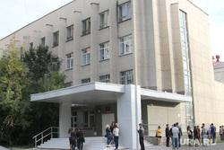 Административные здания Курган, кгу, исторический факультет