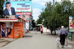 Билборды к выборамКурган, ильтяков дмитрий, билборд, выборы 2016