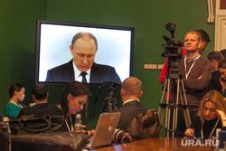 Послание президента РФ федеральному собранию. Москва., пресс-центр, послание президента, журналисты