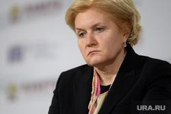 Гайдаровский форум 2015. Москва, голодец ольга