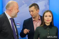 Дебаты на 4 канале. Екатеринбург, михалкова юлия, крашенинников павел, смирнов сергей