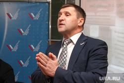 ОНФ Евгений АртюхКурган, артюх евгений