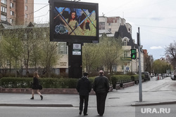 Реклама. ОНФ. Тюмень, реклама на улице, интимные услуги