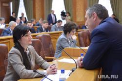 Законодательное собрание. Челябинск., завгородняя татьяна