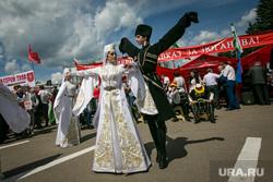 XVI (внеочередной) съезд КПРФ, пос. Снегири. Москва, коммунисты, народные танцы, национальная одежда, лезгинка, съезд кпрф, национальные костюмы, кавказ за зюганова