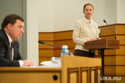 Итоговая пресс-конференция Евгения Куйвашева. Екатеринбург, картуз мария