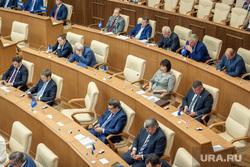 Финальное заседание Заксобрания. Екатеринбург, заксобрание свердловской области