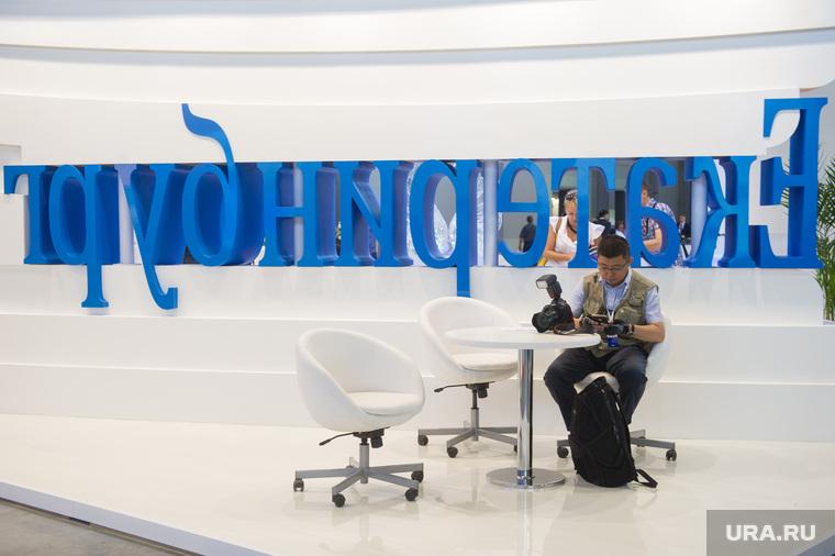 ИННОПРОМ: день первый и визит Дмитрия Медведева. Екатеринбург, отражение, иннопром2016, надпись екатеринбург