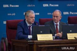 Первое заседание ЦИК в новом составе. Москва, булаев николай