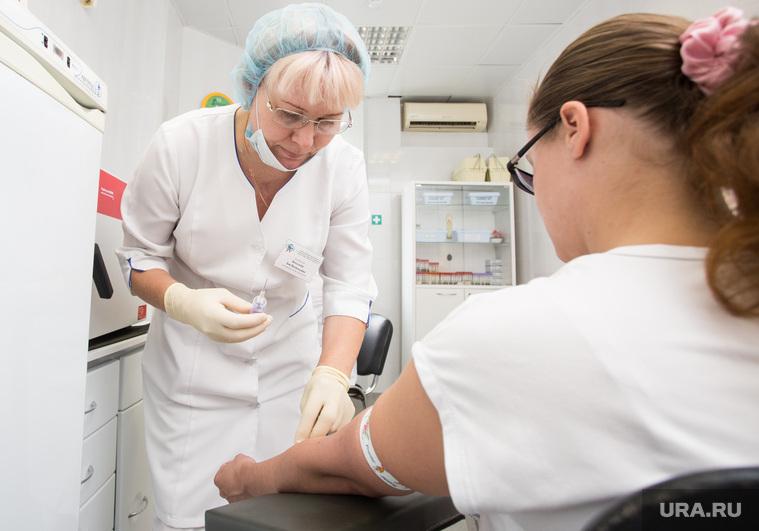 СПИД Центр. Сургут, лаборатория, спид-центр, анализ крови