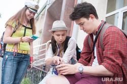 Pokemon GO. Екатеринбург, подростки, гаджеты, зависимость, pokemon go, покемоны