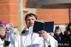 Освящение и подвеска колокола. Челябинск., молитва