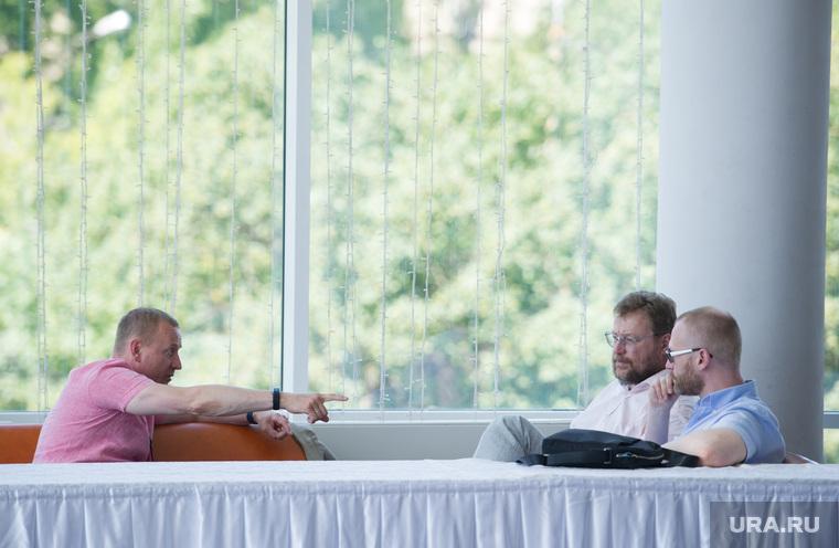 Конференция свердловского отделения ЕР. Екатеринбург, тушин сергей, дубичев вадим, наследков сергей