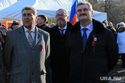 Митинг Крым Пермь, Александр Кузнецов, гладнев игорь