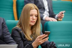 Заседание политсовета Единой России. Екатеринбург, куземка екатерина