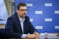 Пресс-конференция по письму в ЕР против Марчевского. Екатеринбург, кадочников иван