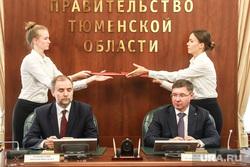 Подписание соглашения ФАС и правительства Тюменской области. Якушев и Голомозин. Тюмень, голомолзин анатолий, голомозин анатолий, якушев владимир