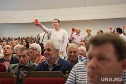 Публичные слушания по строительству ЕКАД. Екатеринбург, голосование, публичные слушания, возмущение, оратор