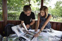 Поклонская интервью Ура.ру, гусельников андрей, поклонская наталья