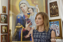 Поклонская интервью Ура.ру, поклонская наталья