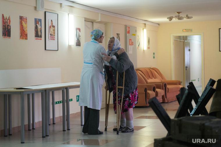 Пансионаты для престарелых и инвалидов екатеринбург конкурс директор дома престарелых