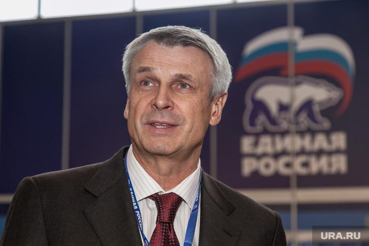 15 съезд ЕР. Москва, носов сергей, портрет, съезд ер