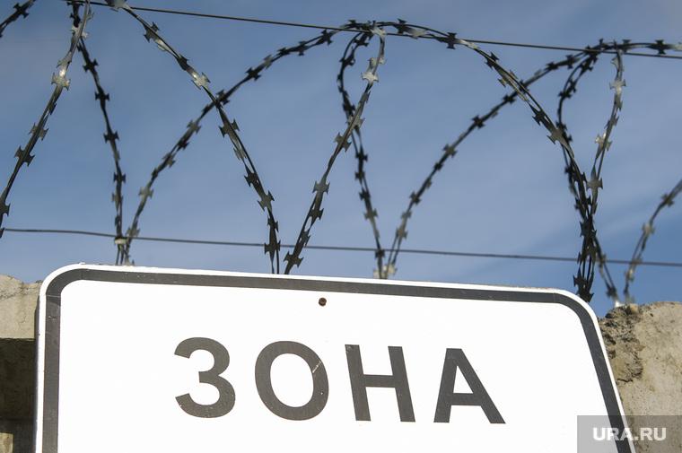 Рефтинская ГРЭС. Пос. Рефтинский, зона, проход запрещен, закрытая территория