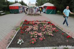 ГорсадКурган