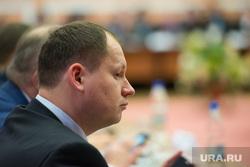 Заседание ОНФ в Горном университете. Екатеринбург, ярутин сергей