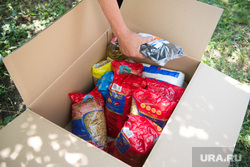 Выдача гуманитарной помощи от World food programme на площади Героев Сталинграда 1. Донецк