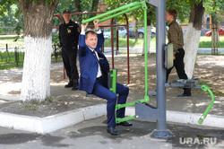 Степашин Сергей Челябинск, параничев юрий