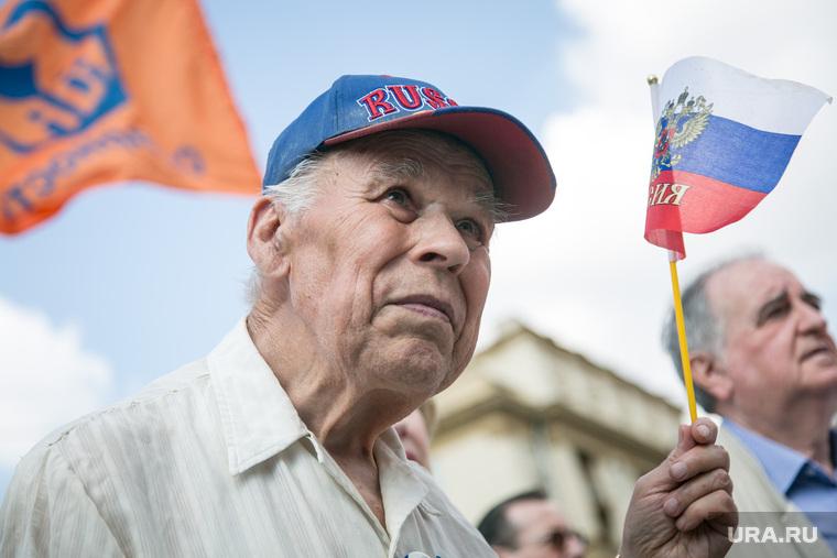 День Государственного флага. Москва, старик, митинг, шествие, флаг россии