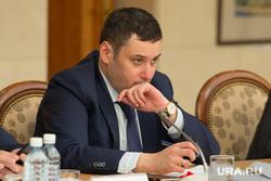 Заседание по обманутым дольщикам и пайщикам в резиденции губернатора Со. Екатеринбург, хинштейн александр