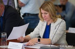 Выездное заседание правительства Свердловской области в Первоуральске, чечунова елена