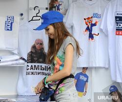 Клипарт. Челябинск., футболка, вежливый, путин