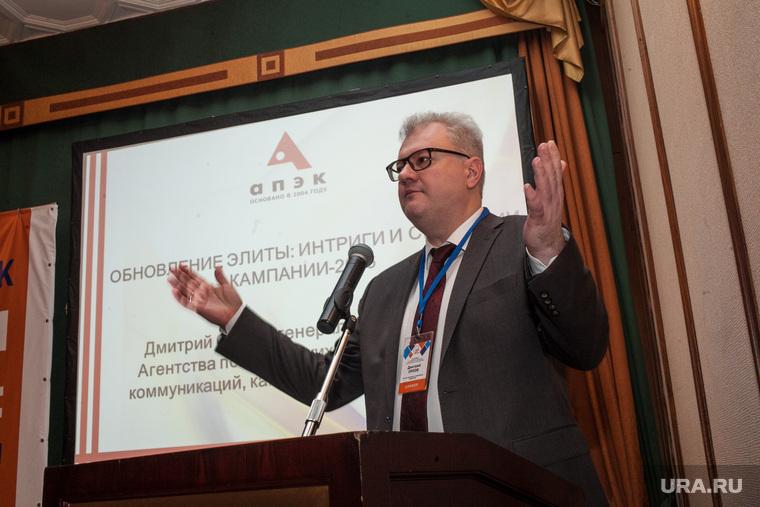 3 конгресс РАПК. Москва, орлов дмитрий